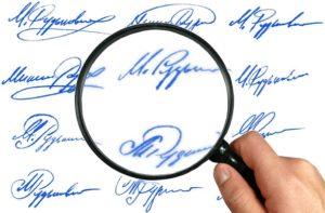 Почерковедческая