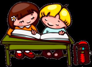 Урок закрепления, совершенствования знаний, умений и навыков