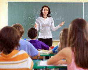 Слушание объяснений учителя