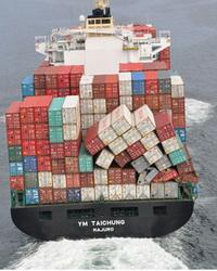 Страхование в области коммерческой деятельности, связанной с транспортировкой и хранением грузов