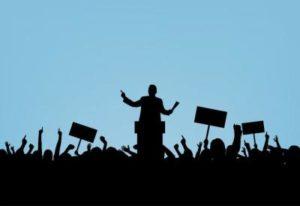 Управление народом