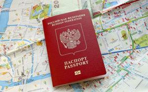 Общегражданский (туристический) заграничный паспорт.