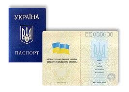 Паспорт без фотокарточки