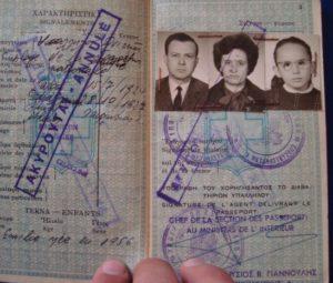 Семейный паспорт