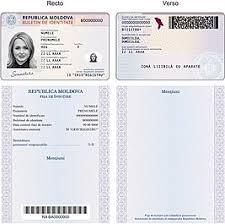 Внутренний паспорт (удостоверение личности).