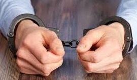 Преступление