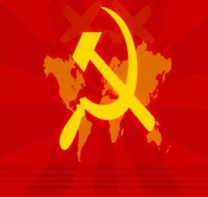 Социалистическая