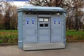 Платные туалеты