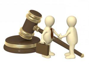 По юридической силе