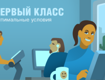 Классификация условий труда